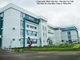 Bệnh viện Sản - Nhi tỉnh Trà Vinh
